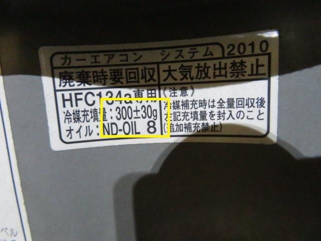 IMG_9153.jpg