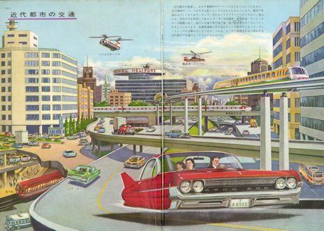 近未来の都市