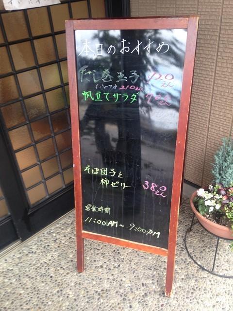 s-IMG_0870.jpg