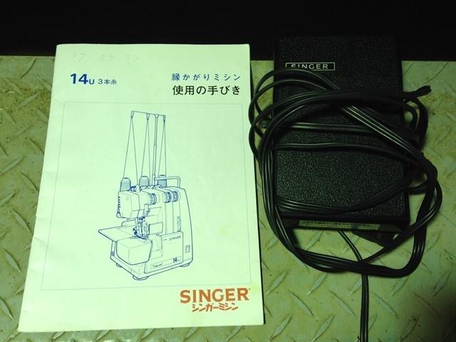 s-IMG_0983.jpg
