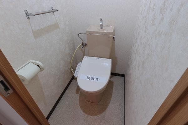 パルメーラ山手501号トイレ