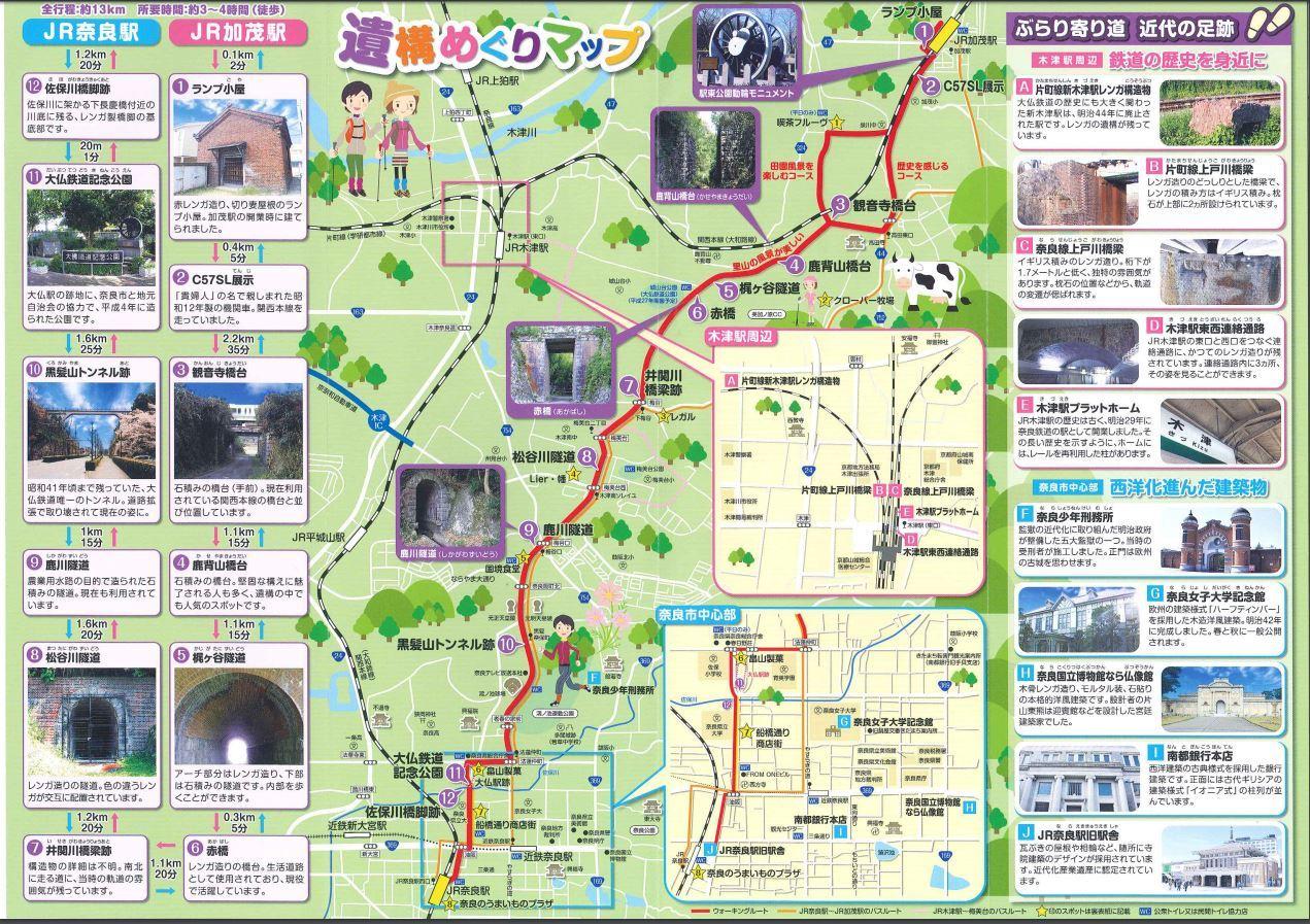 大仏鉄道3