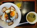 焼豚玉子飯@喜多方ラーメン麺小町今治店