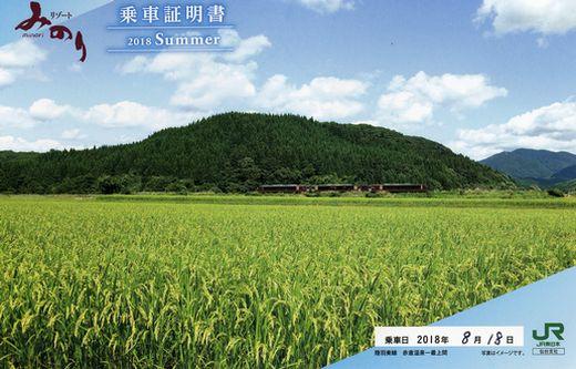 蔵王温泉121-1