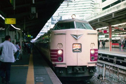19961026鳥取003-1