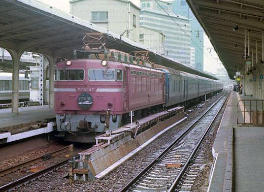 19961026鳥取001-1
