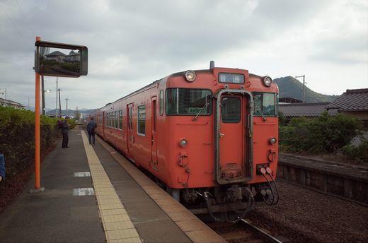GR020149-1.jpg