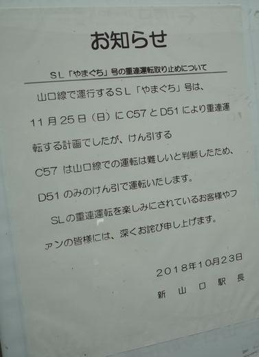 GR020156-1.jpg