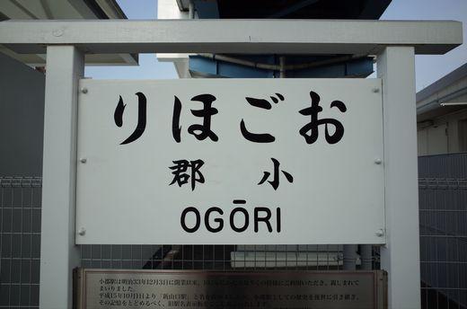 GR020166-1.jpg