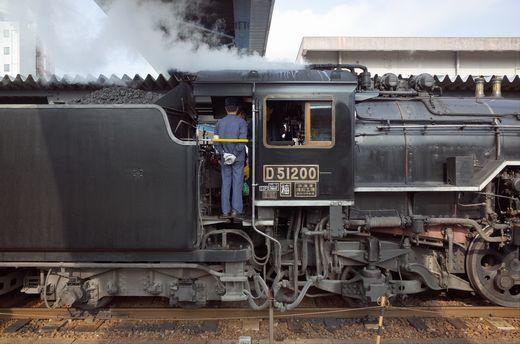 GR020190-1.jpg