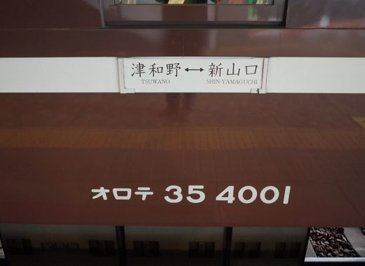 GR020198-1.jpg