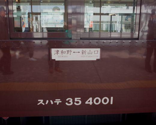 GR020205-1.jpg