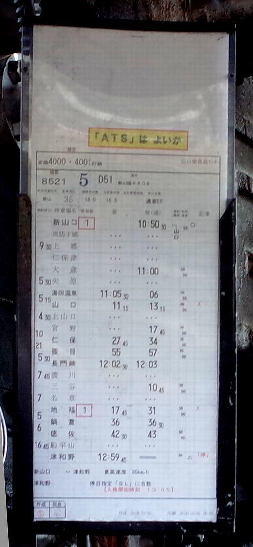 GR020266-2.jpg