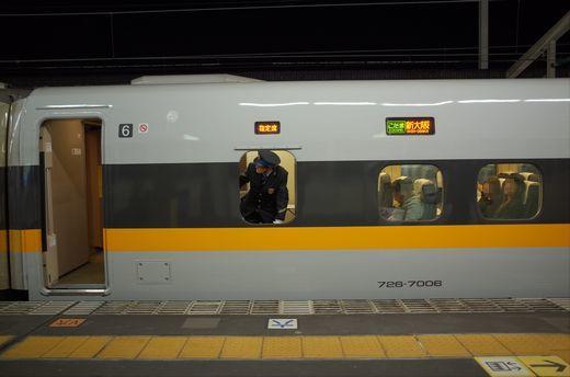 GR020382-1.jpg