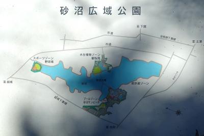 砂沼広域公園 案内図