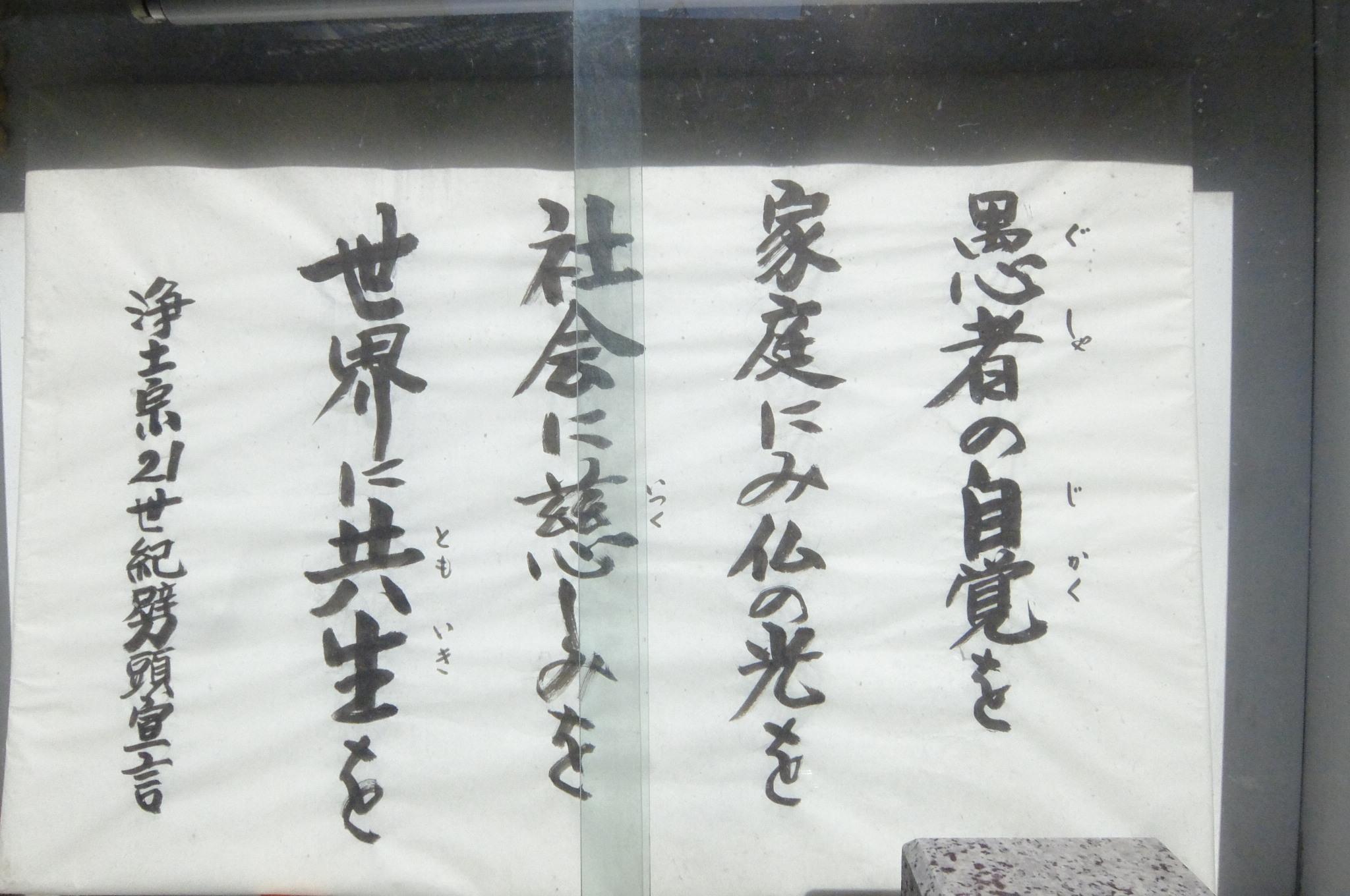 19010403.jpg