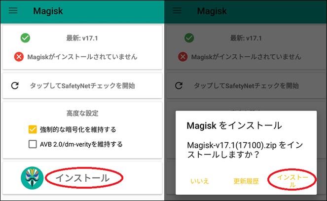 ZenFone5_unlock_10