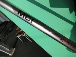 AF505 MCI90S