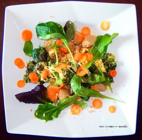 カジキ鮪のソテー菜の花添え