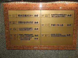 DSCF0657-11.jpg