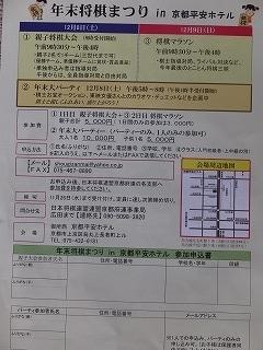 DSCF0708-11.jpg