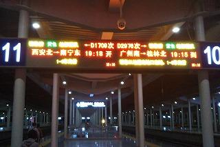 DSC_0275-11.jpg