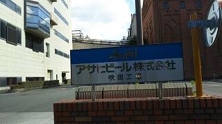 DSC_0543-11.jpg