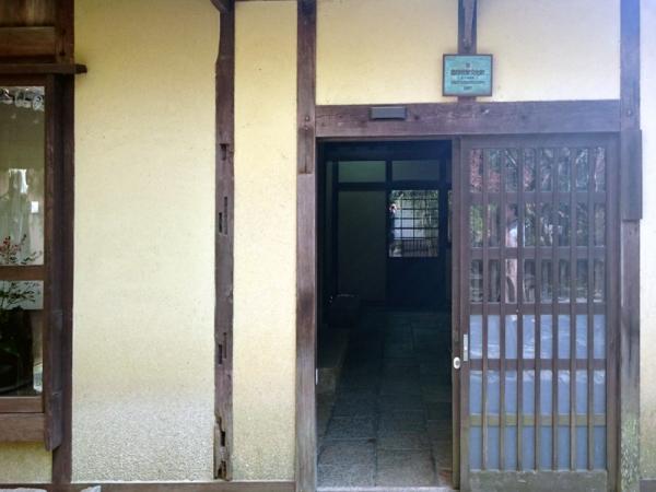久米通賢旧宅