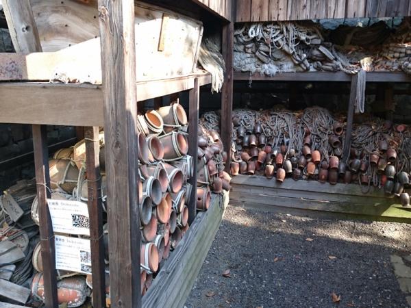 旧吉野家漁具