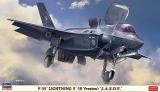 F-35 ライトニングⅡB(JASDF)