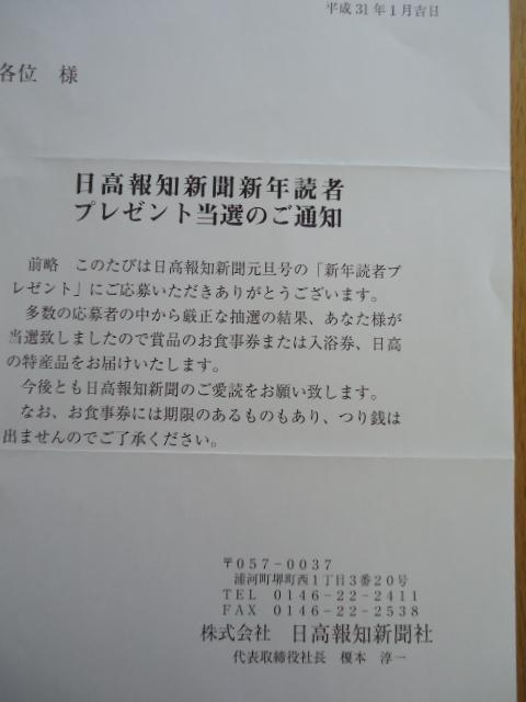 DSC04156.jpg
