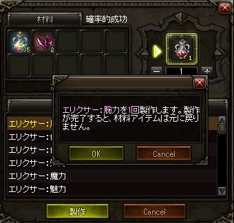 line1901213.png