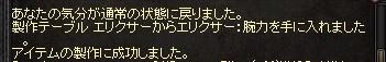 line1901215.jpg