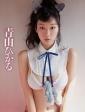 aoyama_hikaru114.jpg