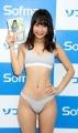 kawasaki_aya021.jpg