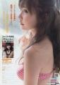 sano_hinako090.jpg