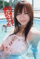 takaba_mio156.jpg