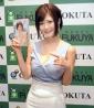 takamiya_mari015.jpg