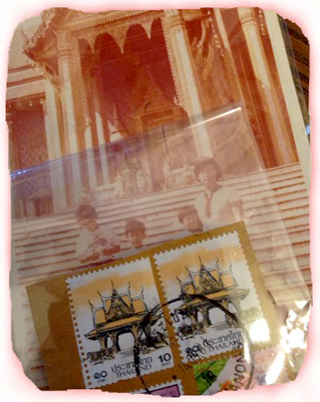 ●●嬉しい切手320x