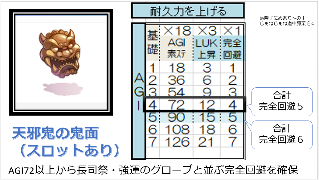 20190103113607aa7.png