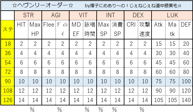 20190116131524f9a.png