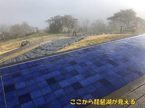 琵琶湖手テラス2