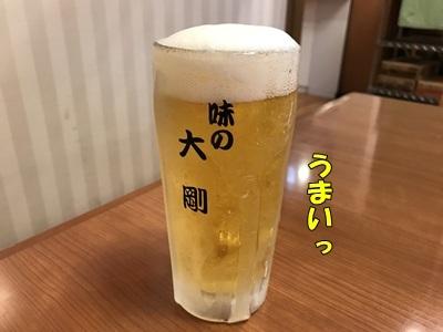 うまいビール