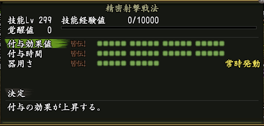 20190124_1.png