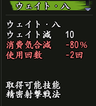 20190124_11.png