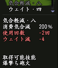 20190124_12.png