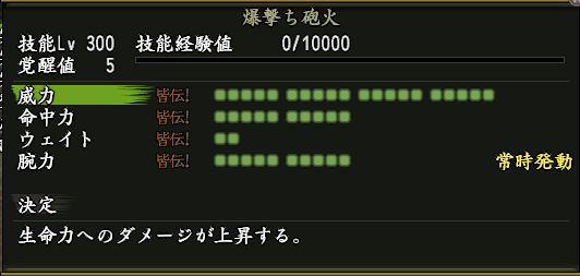 20190124_2.png