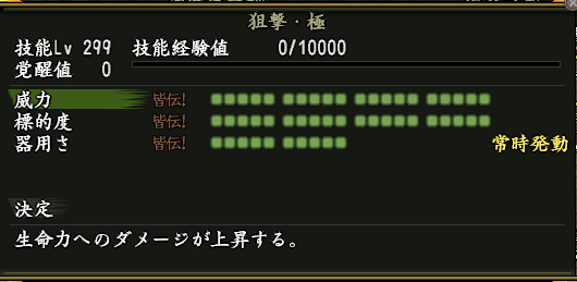 20190124_3.png