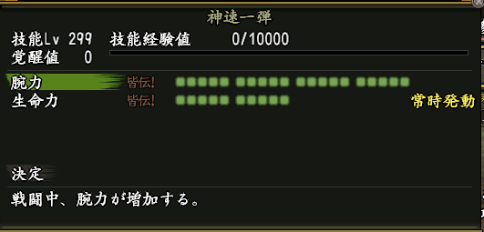 20190124_4.png