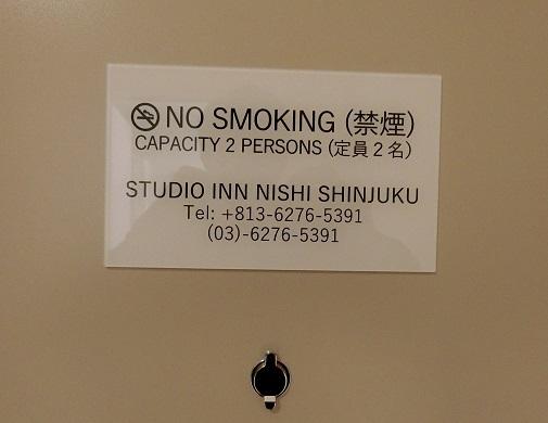 表示客室ドア